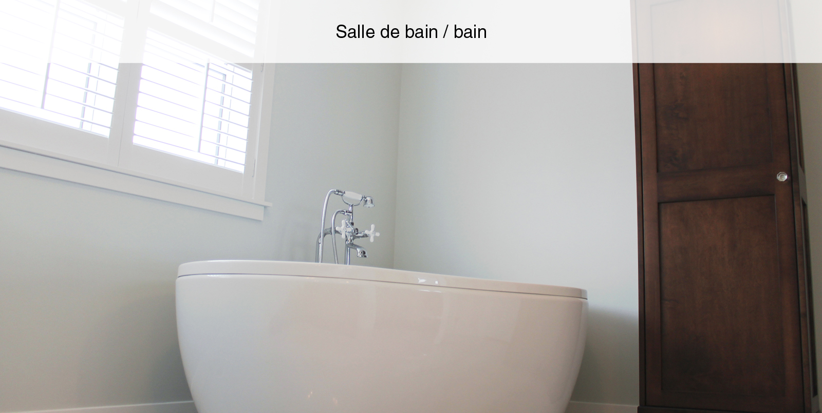 18-1-PANACHE-CONSTRUCTION-RENOVATION-BAIN